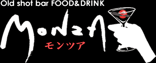 Old shot bar Food&Drink Monza モンツア